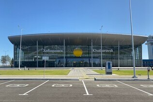 Life of the completed projects: Khabarovsk International Airport