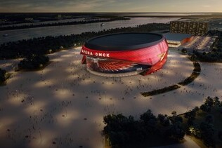 "Gazprombank will take part in the project ""Construction of a multifunctional sport complex ""Arena Omsk"""