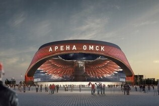 "Beginning of multi-functional sport complex ""Arena"" construction"