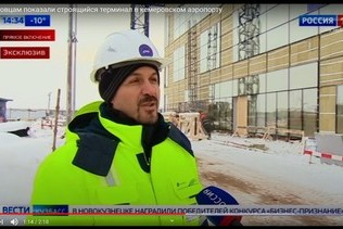 Interview of the project manager in Kemerovo to the Russia 1 TV channel